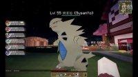 我的世界☆神奇宝贝☆第41集:由基拉的最终进化体班吉拉※Minecraft 1.8※