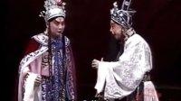 京剧《弹剑记》片段 说什么感又愧 -- 于魁智(2000年,台湾)