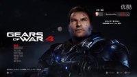 [Space_Man原创] 战争机器4 疯狂难度 单人战役全剧情流程01
