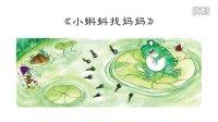 【乐理教程】14.音符