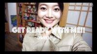 [Miss_奶牛]Get ready with me X美迪惠尔