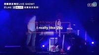 泳兒 Vincy Chan – I really like you
