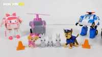 海底小纵队与超级飞侠的比赛 玩具介绍