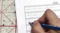 硬笔书法教学视频(1)-横和竖的写法
