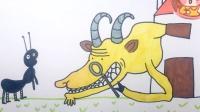 【可乐姐姐讲故事】绘本故事-小白兔