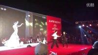 杭州健身舞协会 恰恰《Cassino》 2016杭州市首届体育社团健身项目展示交流活动