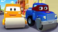 超级变形卡车 第10集 变成压路机修复地面