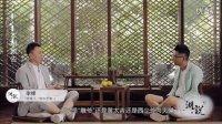 《湖说》第一集(预告片) 外婆家创始人吴国平的餐饮生存哲学