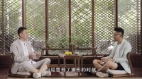 《湖说》第一集:外婆家Uncle吴的餐饮生存哲学