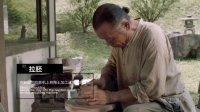 [柴烧工艺短片]台湾柴烧第一人,在反复回窑中赌人生