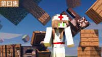 小橙子姐姐我的世界模拟城市《橙汁国》4:建造诊所缺个护士妹儿~ 模拟大都市 MC搞笑实况解说 minecraft