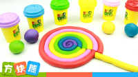 【方块熊】自制彩虹波板糖棒棒糖