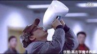 看影视,学魔术12集:王宝强也会魔术,不信你看嘛!!