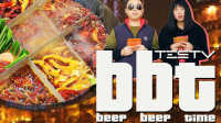 BB Time第四十八期 :重庆火锅正确吃法第二弹——TESTV火锅底料2.0