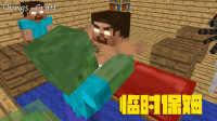 Minecraft我的世界,怪物学院—临时保姆,怪物们被him宝宝虐惨