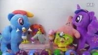 小马宝莉玩具和派大星一起拆奇趣蛋玩具视频