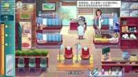 江小M【心灵的药治癒时间】#3 药品不翼而飞!谁拿走了?