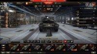 坦克世界新手进阶教程  (一) 各系的特点及顶级车的比较