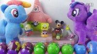 拆奇趣蛋玩具视频27