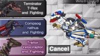 变形金刚组装恐龙系列#组装恐龙霸王龙警车2:超能力打怪兽变形金刚游戏视频