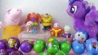 拆奇趣蛋玩具视频29