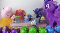 拆奇趣蛋玩具视频31