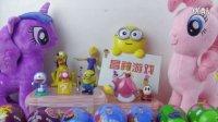 拆奇趣蛋玩具视频39