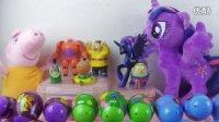 拆奇趣蛋玩具视频30