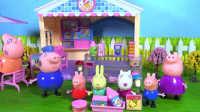 开心时刻与玩具介绍 小猪佩奇过家家玩具 爷爷猪冰淇淋店开业 佩佩乔治和他的朋友们买东西的故事粉红猪小妹