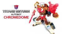 KL變形金剛玩具分享66 泰坦之戰 D級 電腦怪傑 郭文 Titans Return Deluxe class Chrom