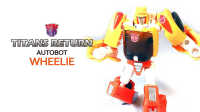 KL變形金剛玩具分享24 泰坦之戰 傳奇級 轉輪 Titans Return Legends class Autobot Wheelie