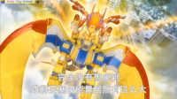 【魔力玩具学校】第三季魔幻车神W第26集