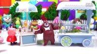开心时刻与玩具介绍 小猪佩奇冰淇淋蛋糕小推车 小猪佩奇过家家玩具 哆啦A梦【托马斯】亲子游戏