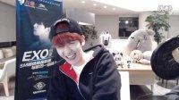 【瘦瘦】中文 男团EXO 边伯贤再次游戏对战金希澈 斗鱼SM超级明星联赛 Red Velvet 姜涩琪