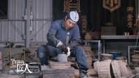 [南部铁器工艺短片]日本南部铁器第十一代传人,煮开水的铁壶卖32万