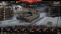 坦克世界新手进阶教程(三)炮弹种类的介绍