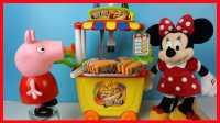 小猪佩奇与米老鼠的热狗贩卖车玩具