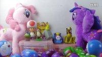 昌神玩具拆奇趣蛋玩具视频79