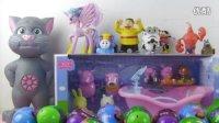 小马宝莉月亮公主拆奇趣蛋玩具视频44