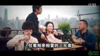01微碧枚一口气讲完电影《从你的全世界路过》邓超岳云鹏杨洋三个男人三台戏