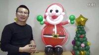 圣诞老人(下)