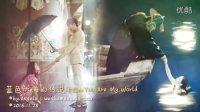 [161128.Angela]自制.蓝色大海的传说.剪辑MV.You Are My World