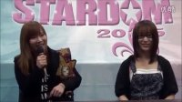 日本女子摔跤stardom 後楽園大会 トーナメント発表記者会見2015.4.23