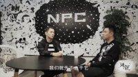《湖说》第三集 NPC创始人李晨的潮流文化
