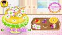 阳光 姐姐 趣玩 游戏 七彩 蛋糕