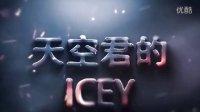 【天空君的ICEY】:EP4 解锁成就 连个坑都跳不过去