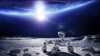 全球登月大赛再探秘 76