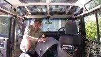 强人!国外玩家是如何把一辆破旧越野车改装成超级房车的(二)