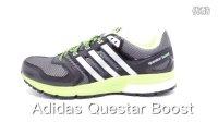 陪你跑 跑步 跑鞋 测评 Adidas Questar Boost-男款