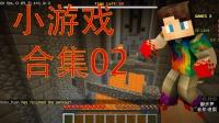 【小桃子】minecraft我的世界---hypixel服务器 小游戏合集02